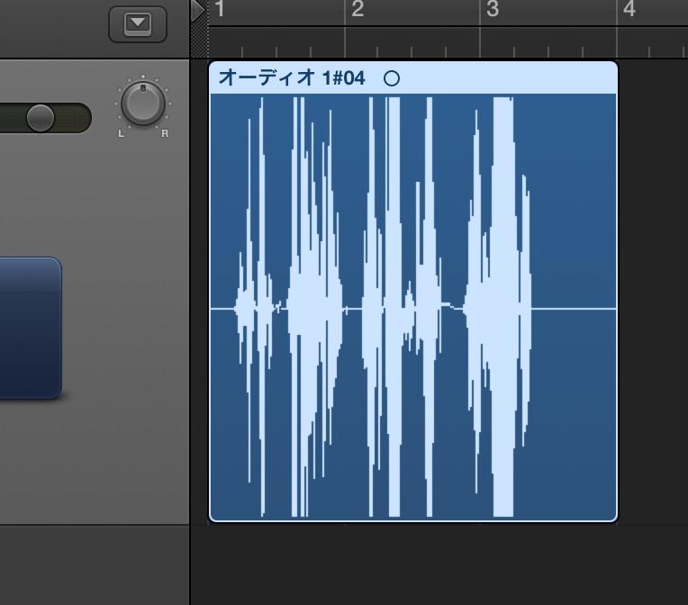 Audio reording