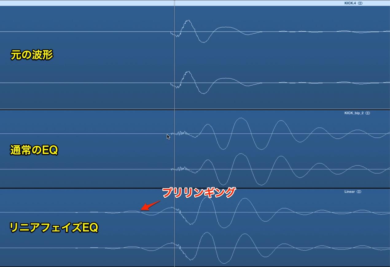 waveform_comparison