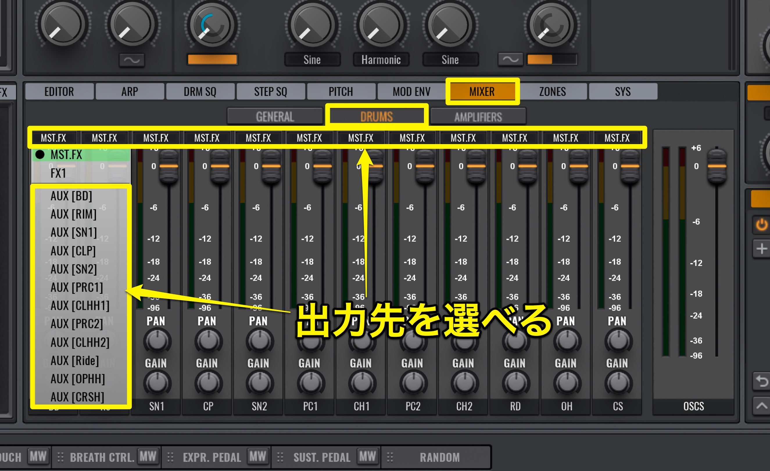Vengeance Sound Avenger - How to use - Individual outputs for