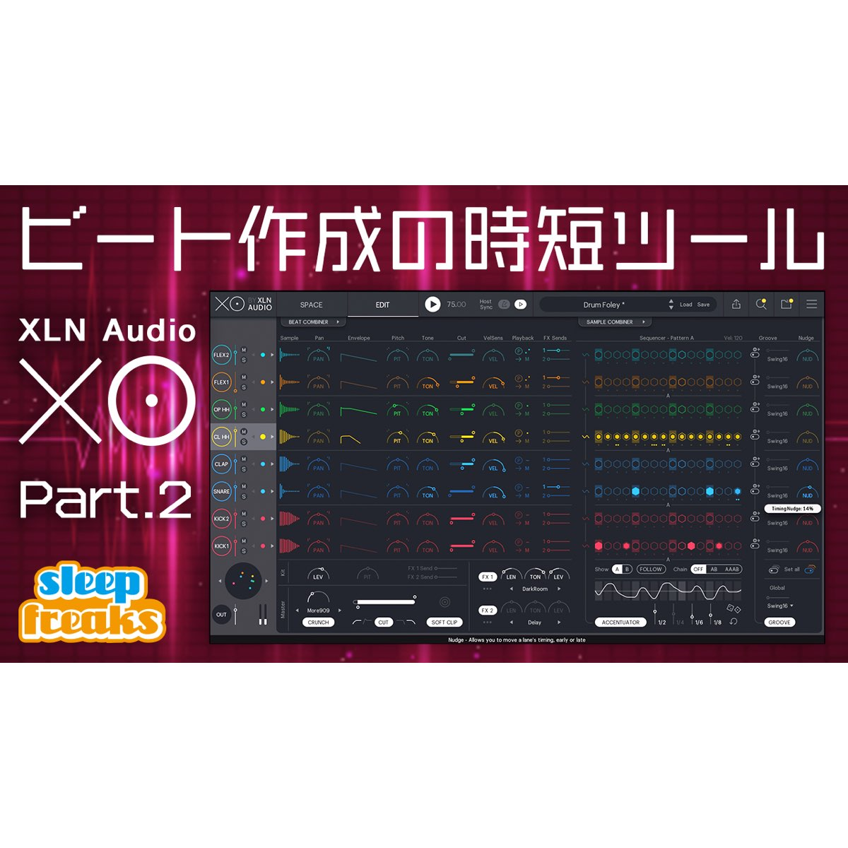 XLN Audio XO Tutorial ② Revolutionary Beat Making Sequencer