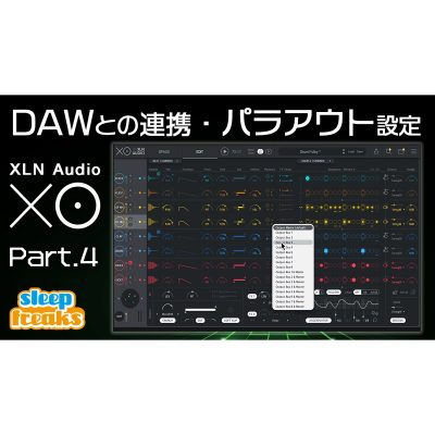 XLN-Audio-XO-eye