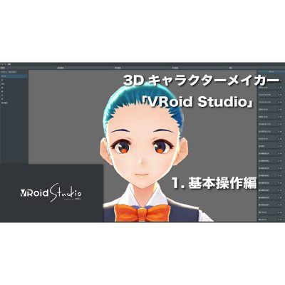 VRoid-Studio-1-edit-eye
