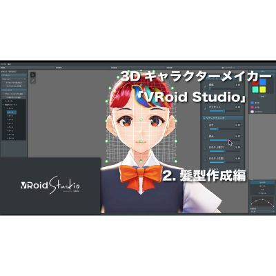 VRoid-Studio-2-edit-eye