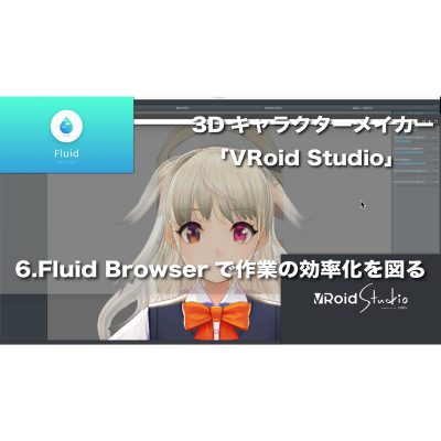 VRoid-Studio-6-eye
