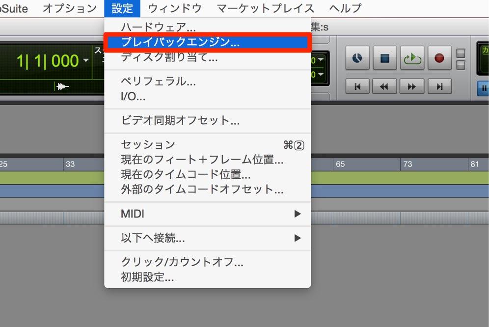 renee audio tools 使い方