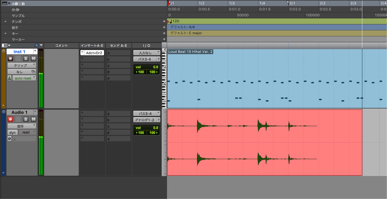 MIDIトラックをオーディオに変換する