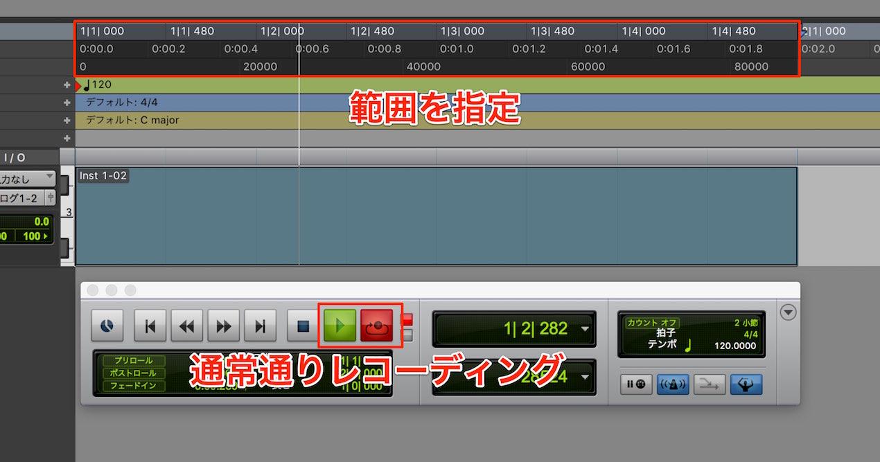 ループレコーディング-1