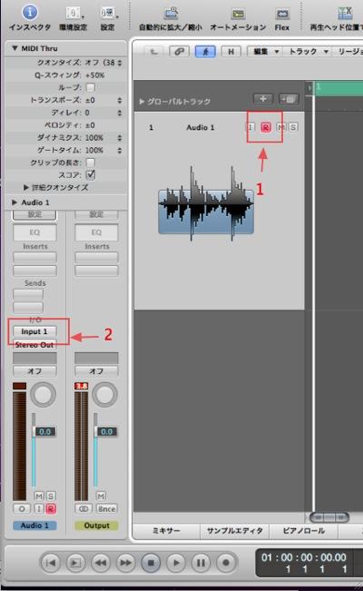 Logic オーディオ録音準備