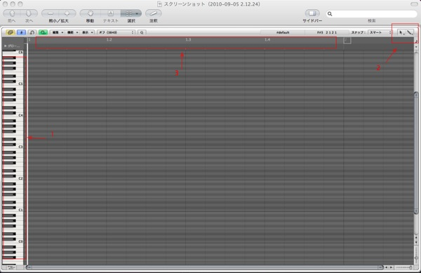 Logic ピアノロール画面