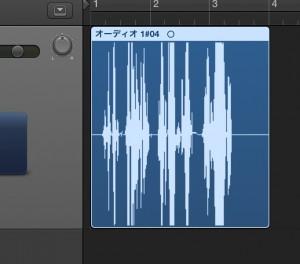 オーディオレコーディング