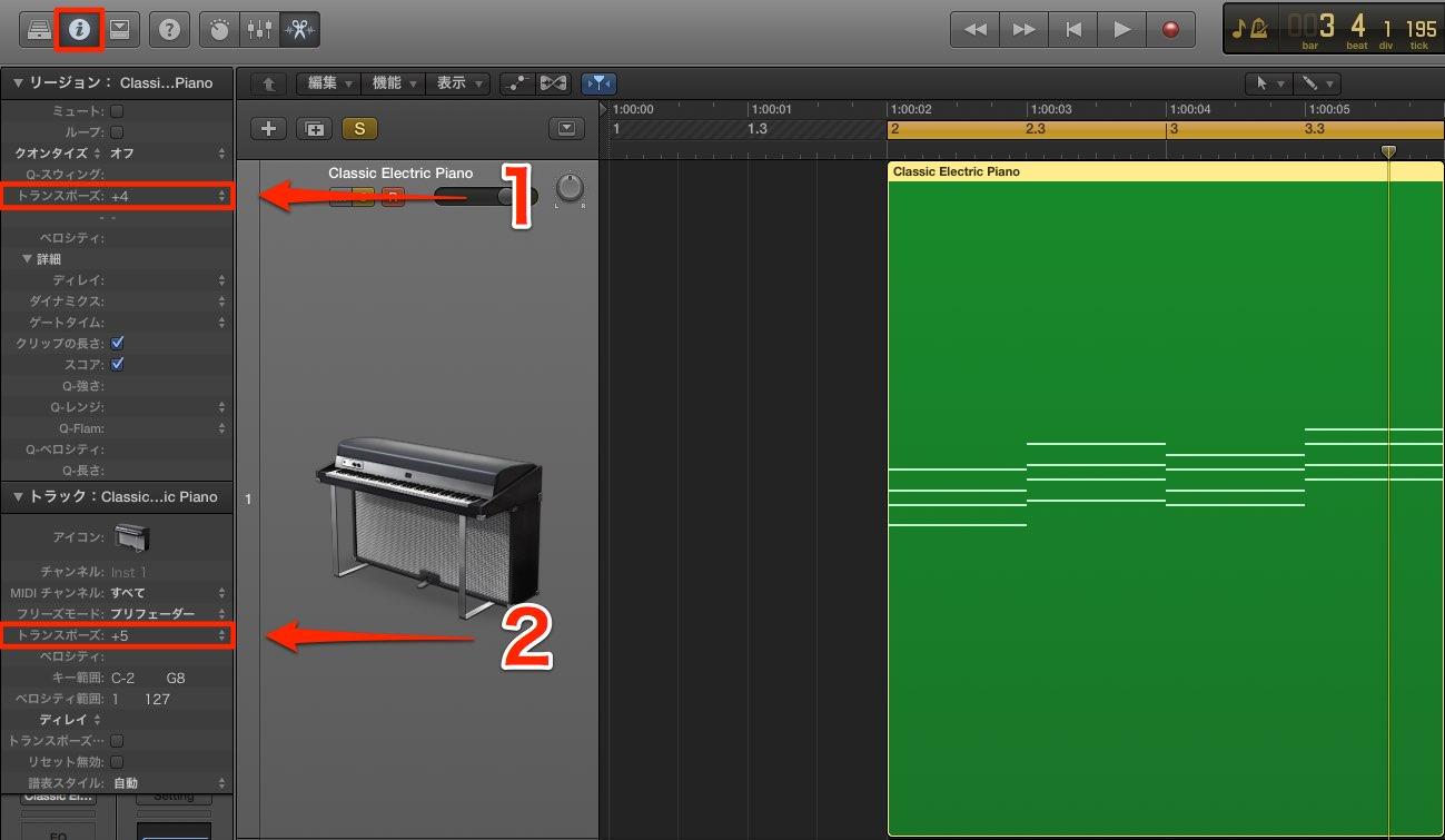 Logic Pro X Transpose MIDI