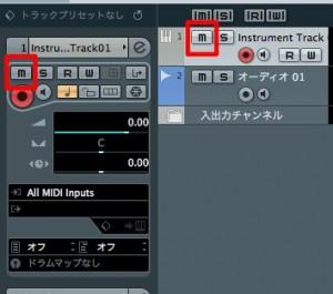 Mute-2