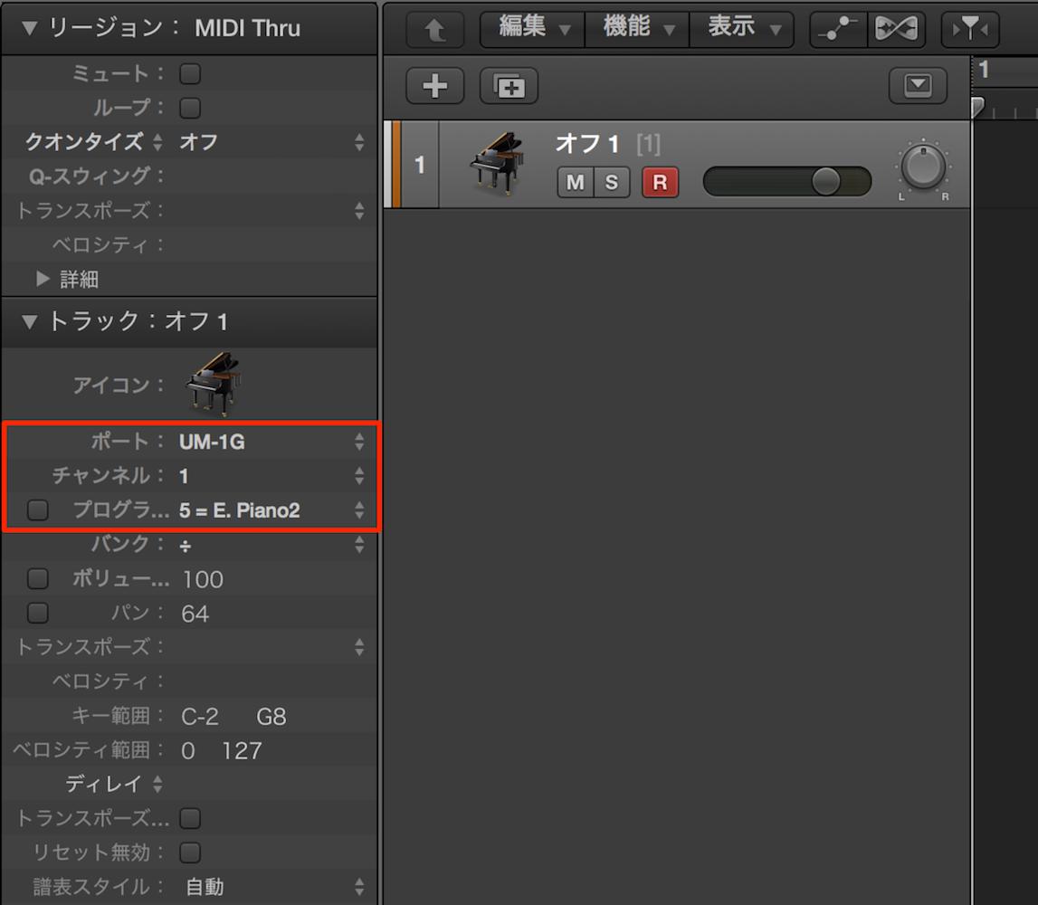 MIDI設定