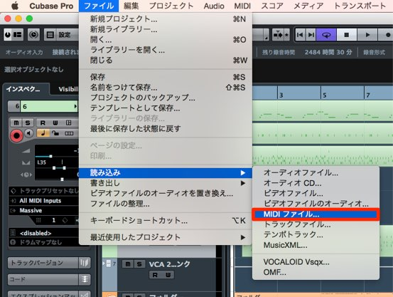 MIDIファイル読み込み