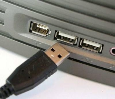 すべての講義 パソコン キーボード 使い方 : Computer USB Port