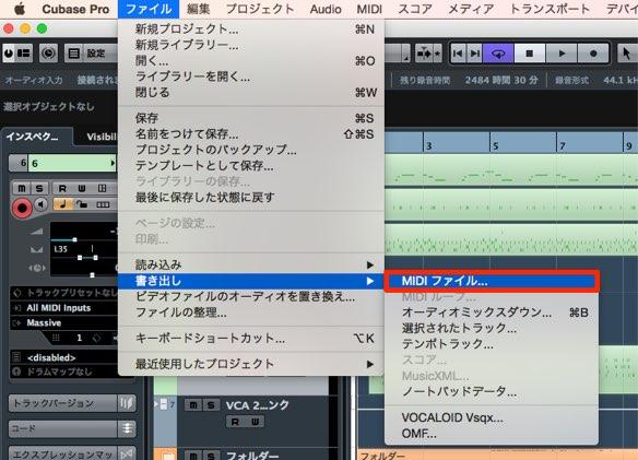 MIDIファイル書き出し