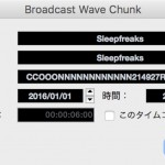 Broadcast Wave Chunk