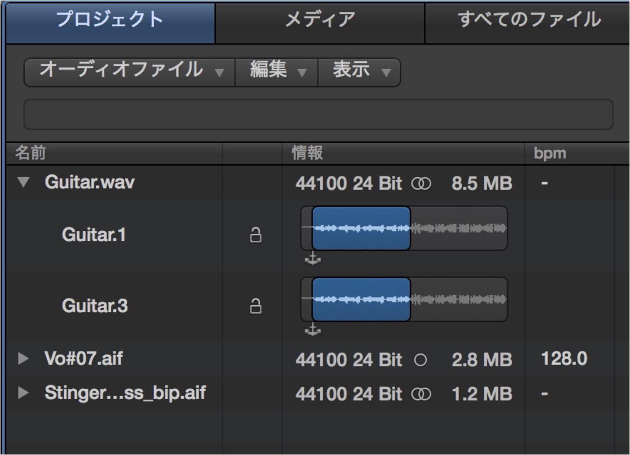 必要ファイル