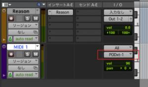 Rewire MIDI選択