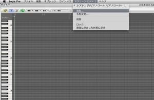 ピアノロール_スクリーンセット複製