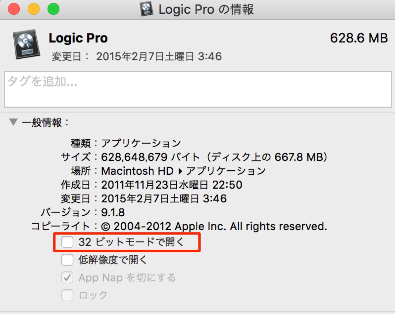 Logic Pro の情報
