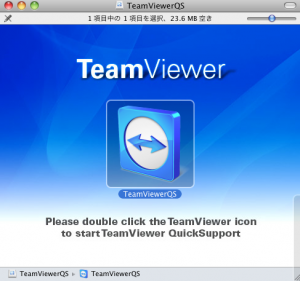 Teanviewerイメージ