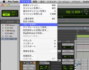 楽曲データの効率的な整理とバックアップ