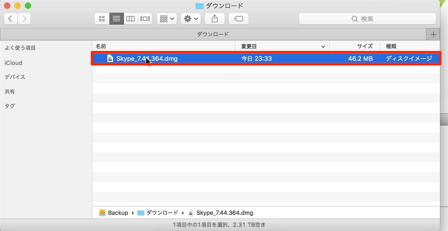 Skype for Mac_2