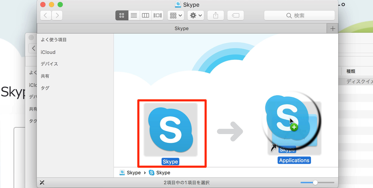 Skype for Mac_3