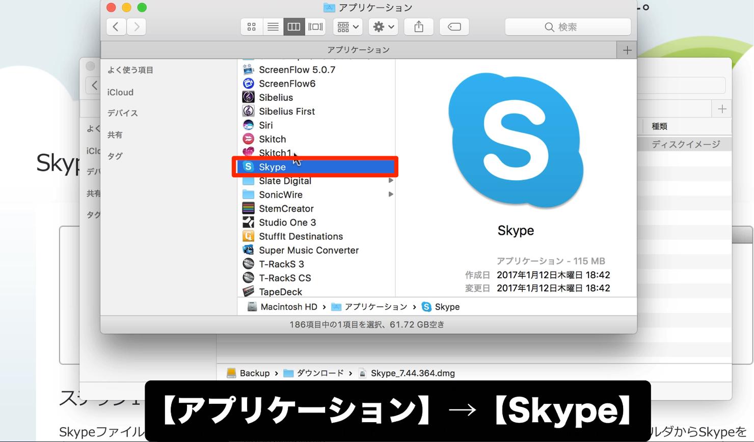 Skype for Mac_4