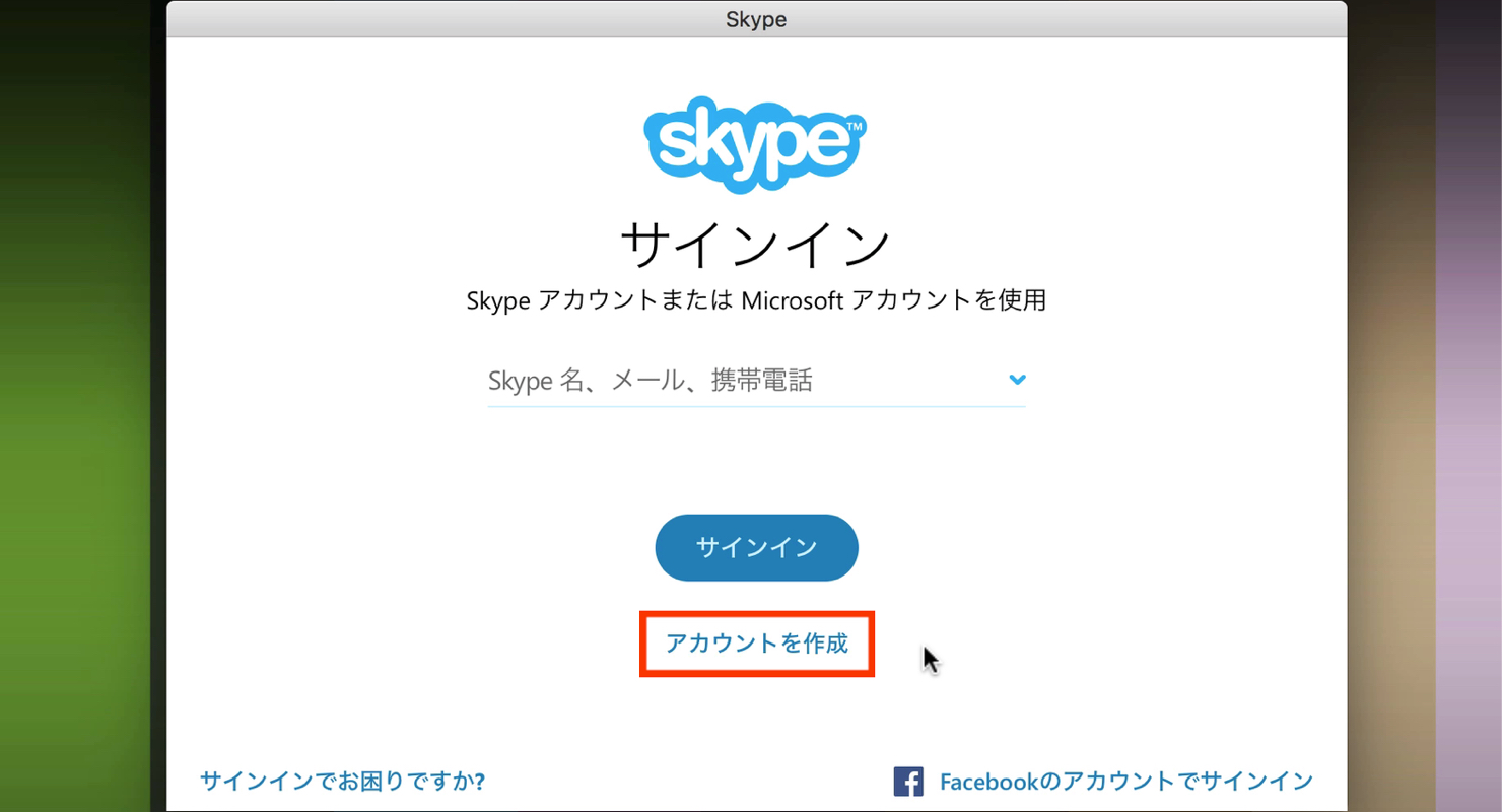 Skype for Mac_5