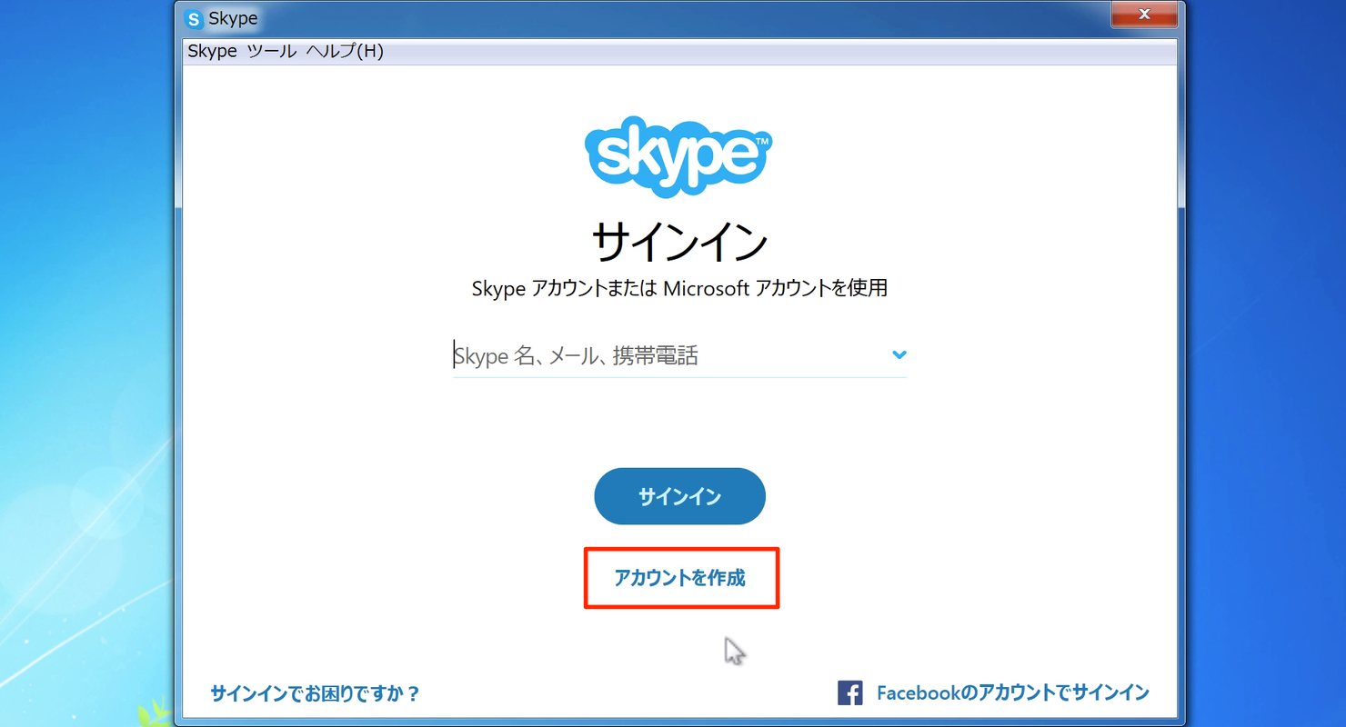 Skype for Windows_5