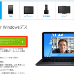 Skype_for_windows_install_1