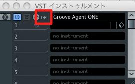 VST インストゥルメントパネル
