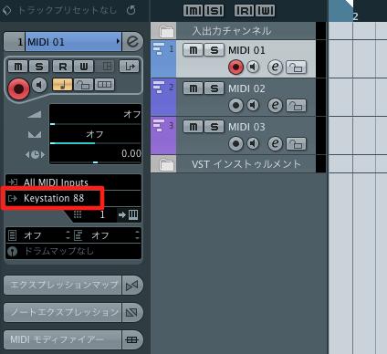 MIDI出力