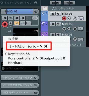 MIDI出力選択