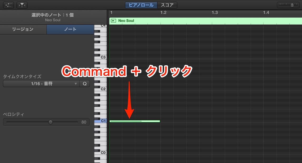 MIDIノートの打ち込み