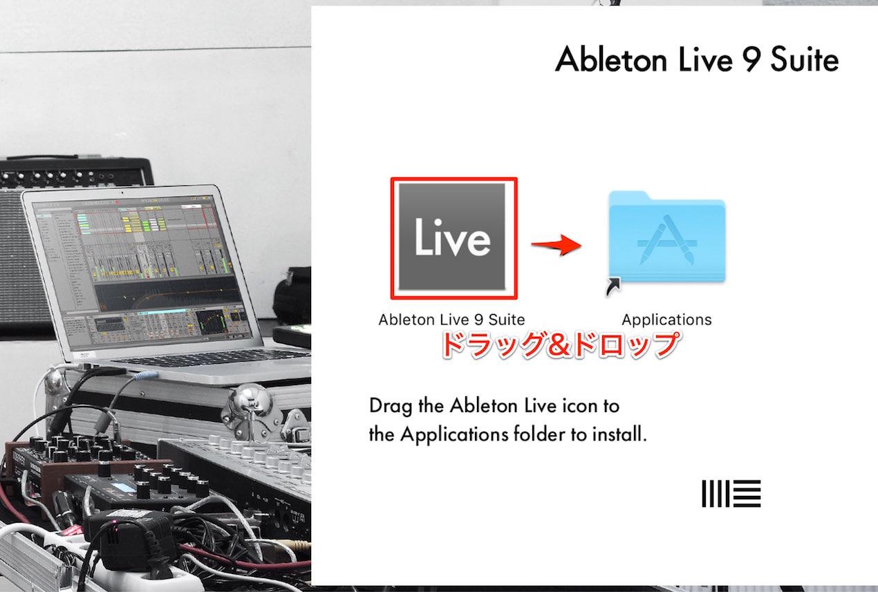 Ableton Live 9 Suite Installer