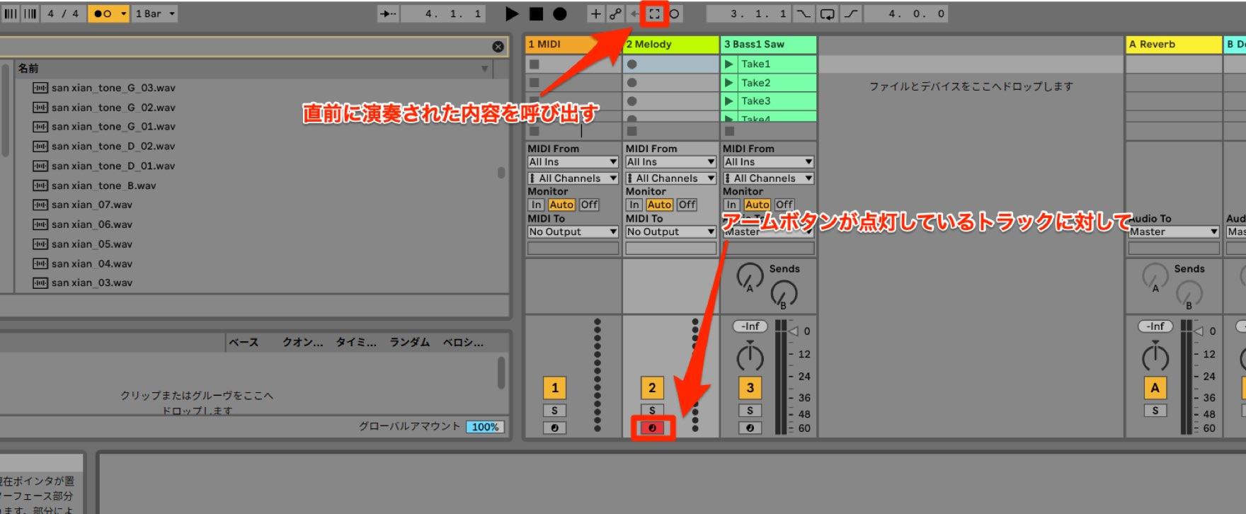 MIDI REC CAPTUER