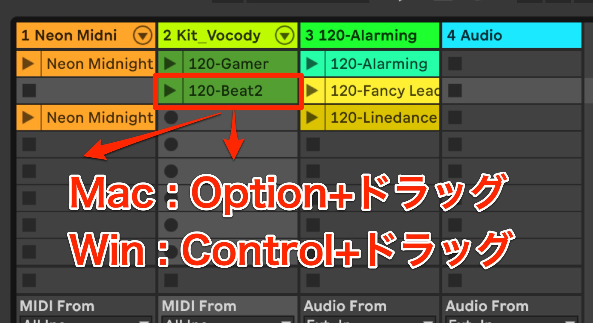 Ableton Live_9_クリップの複製