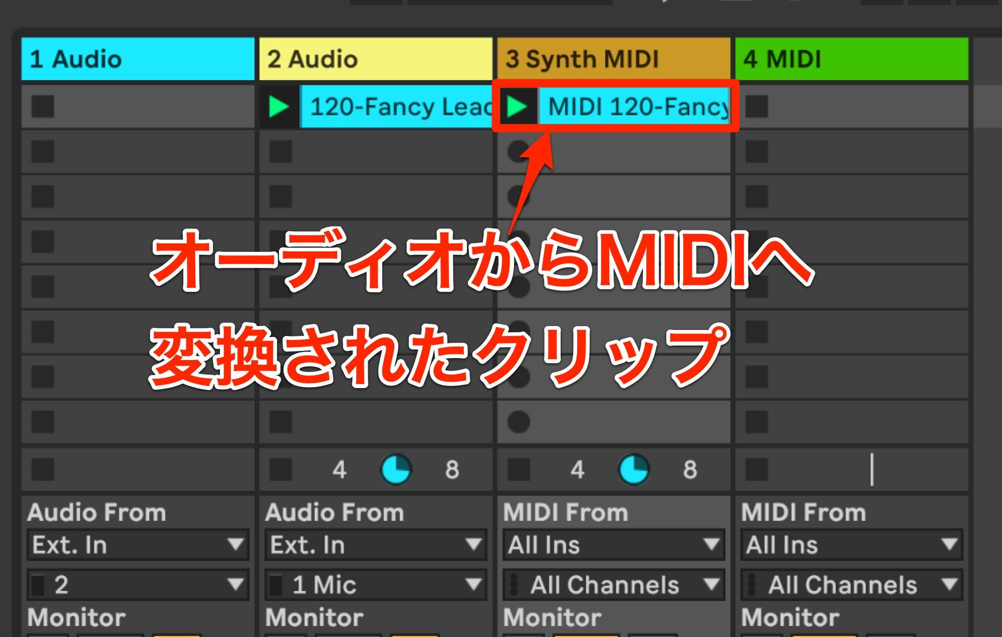 Ableton Live_10_AudioからMIDI変換2
