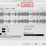 Audio_Pitch