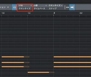 MIDIクオンタイズ