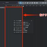 Create_Track