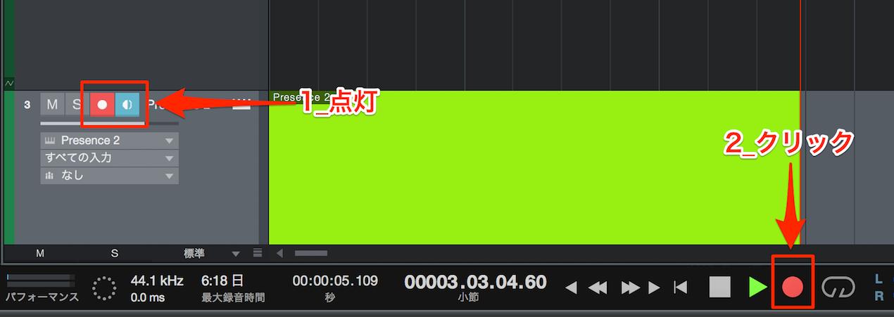 MIDIリアルタイムレコーディング