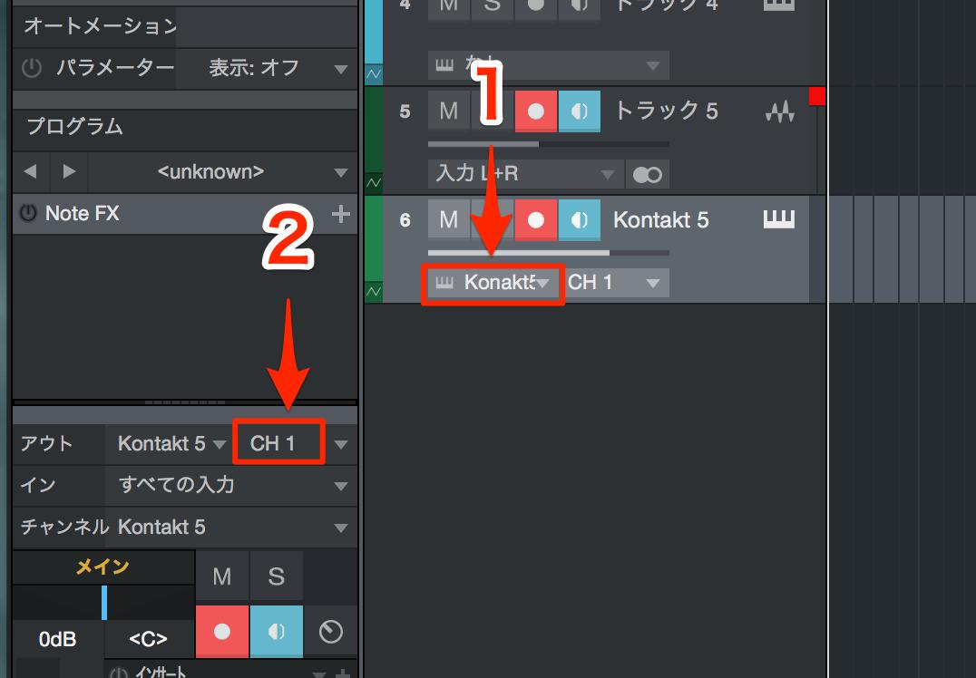 MIDIチャンネル設定