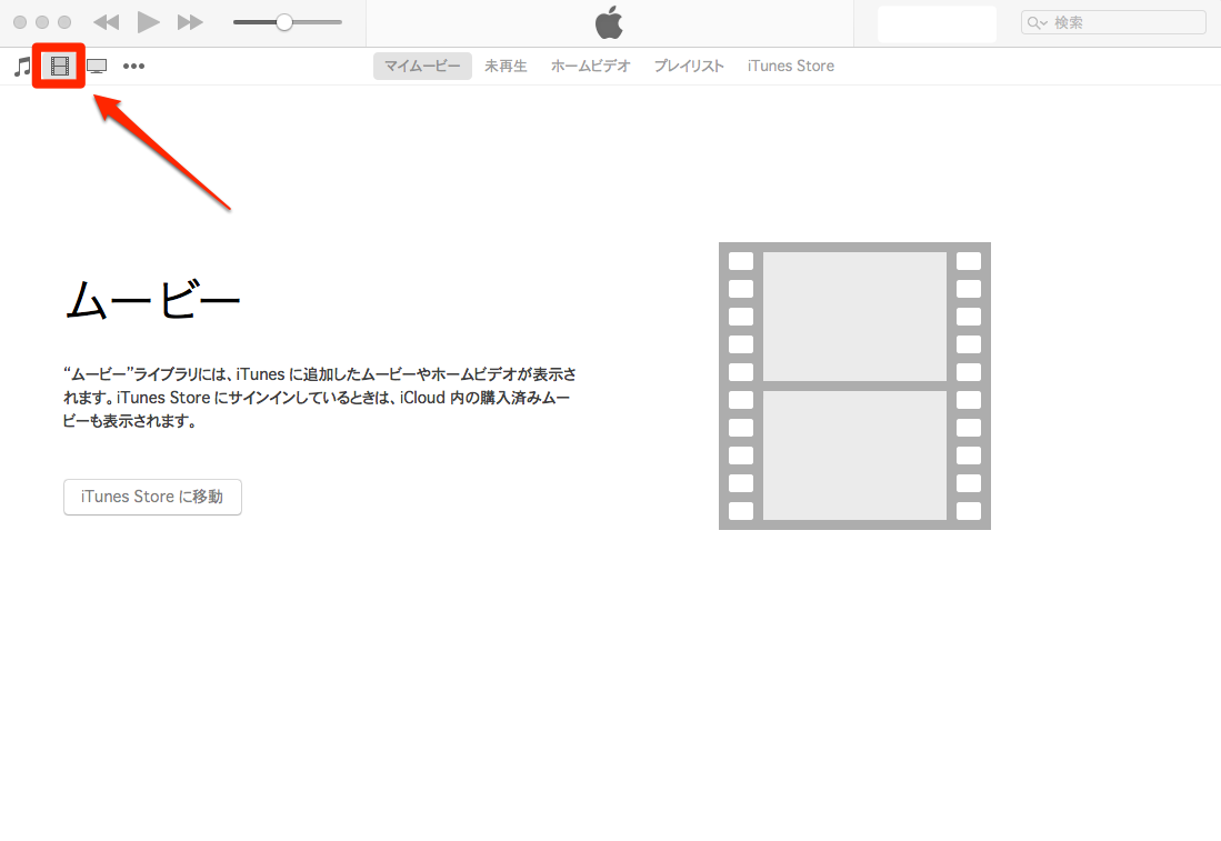 iTunes_movie-2