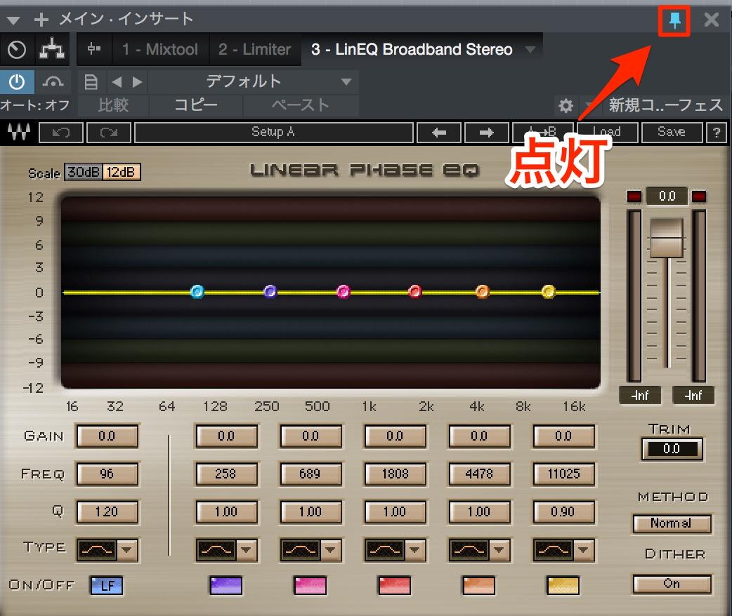 Audio Insert-3