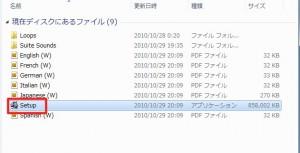 Windows-Ableton Live