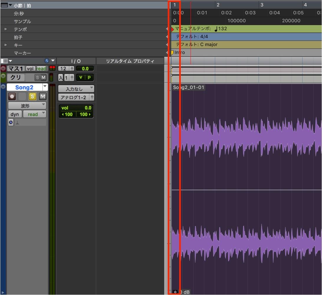 楽曲は1小節目から始まるように、空白を含めクリップにしておく必要があります。